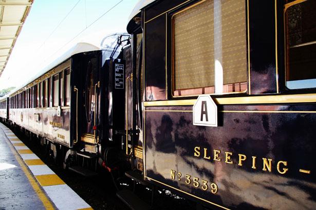S-KL-B-train 2