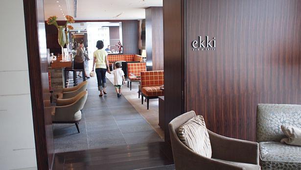 Tokyo luxury hotels marunouchi boutique hotel four seasons for Boutique hotel tokyo