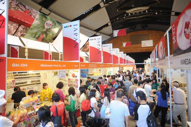 Tokyo Health Food Expo