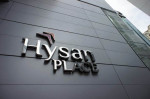 Hysan-Place-Hong-Kong-Logo-closeup