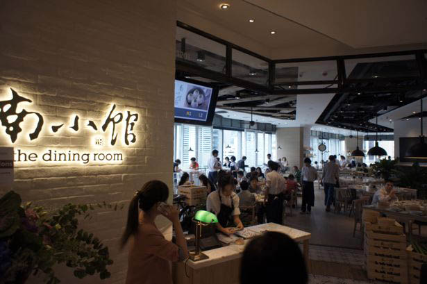 First look hysan place at lee gardens hong kong for Dining room hong kong