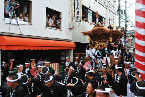 Osaka Festival of Osaka