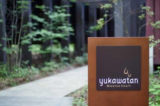 Yukawatan, Hotel Bleston Court