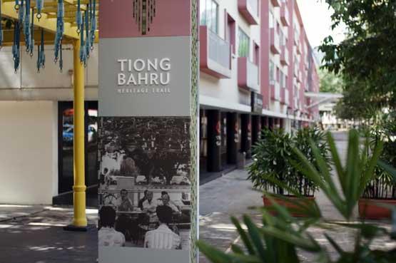 Timeless Tiong Bahru