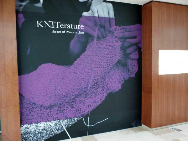 KNITerature – Solo Exhibition of Movana Chen