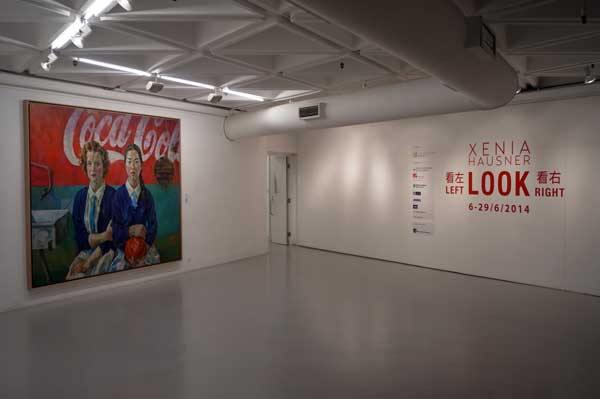 Look Left Look Right: Solo exhibition of Xenia Hausner