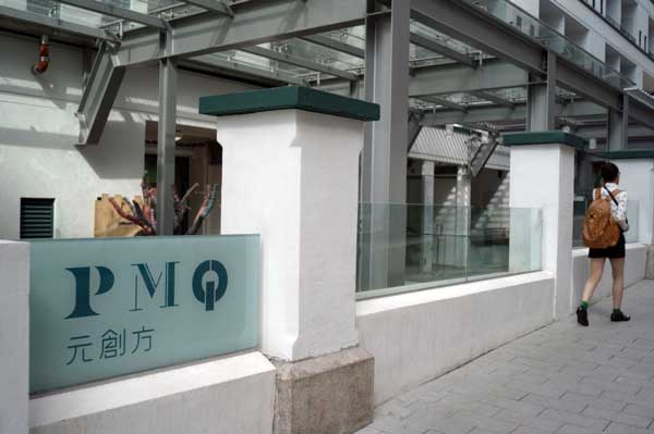 PMQ, Hong Kong's newest Design Hub