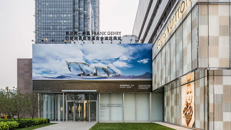The Fondation Louis Vuitton Showcases Frank Gehry Exhibition in Beijing
