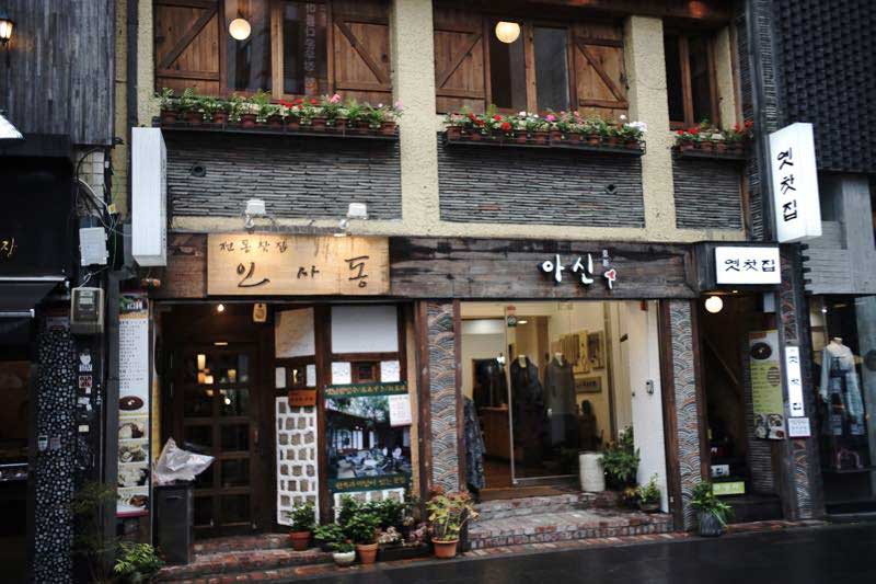 Gallery: Insadong – Seoul's Art and Antique District