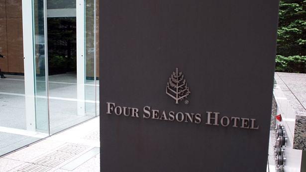 Hotel Review: Four Seasons Tokyo at Marunouchi