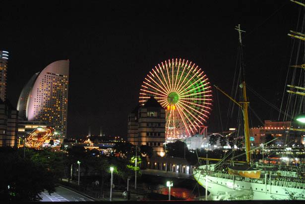 Family Fun amid Blue Lights of Yokohama