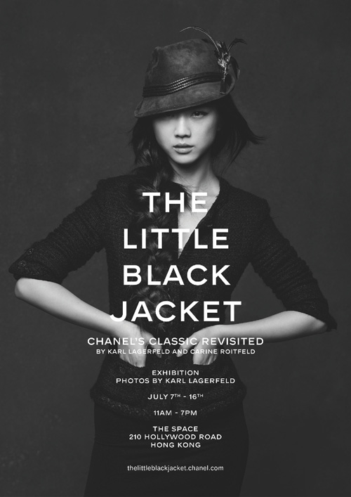 Chanel's The Little Black Jacket Exhibition to Open in HK