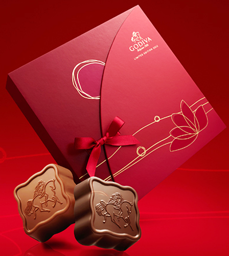 Godiva Presents the 2012 Mid-Autumn Ltd Edition Collection