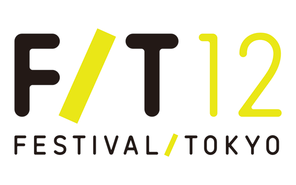 Performance Arts Festival Prepares to Kick Off in Tokyo