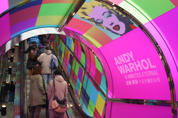 Pop Over to Andy Warhol Exhibit at the Hong Kong Museum of Art