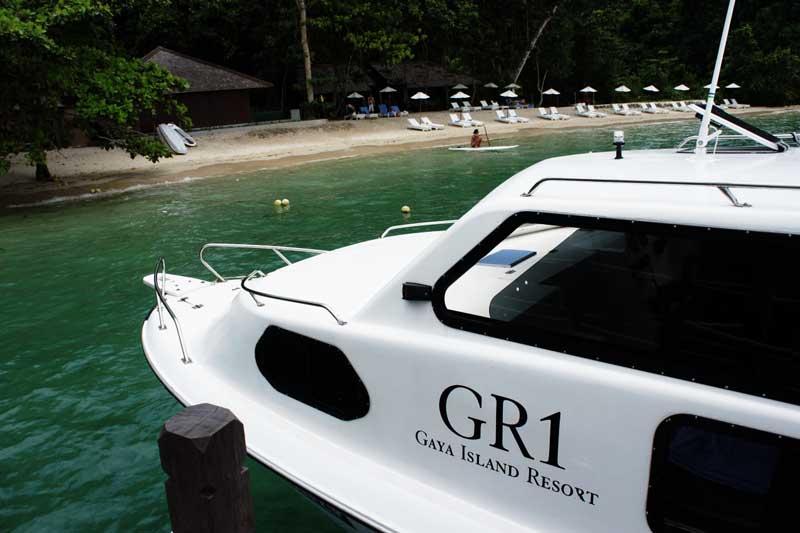 Gaya Island Resort : Borneo's Island Paradise